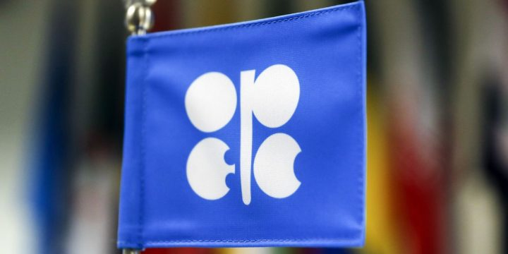 OPEC Cuts Oil Demand Forecast on Global Economy Concerns