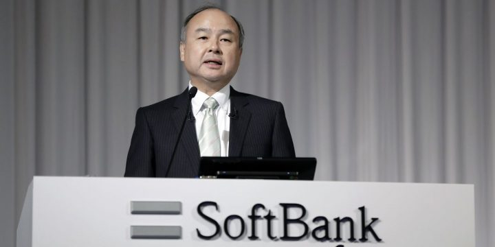 Funding Secured? A Private SoftBank Seems Unlikely